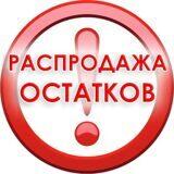 распр